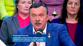 В чём обвинили губернатора Архангельской области и мэра Северодвинска в эфире Первого канала